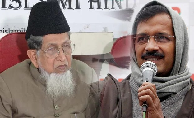 Letter from Ameer-e Jamaat to Delhi Chief Minister Arvind Kejriwal