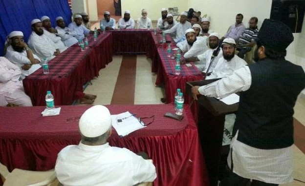 Wahiduddin Khan Addressing pre-campaign ulama meet