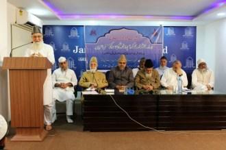 ijtema islamic society