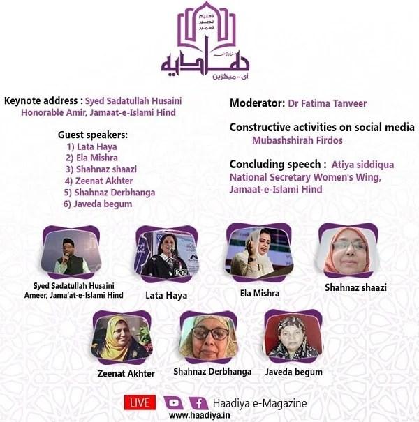 hadiya e magazine launching