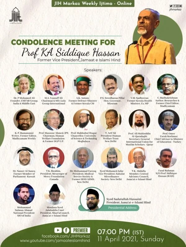Prof. Siddiquie Hassan condolence Meeting
