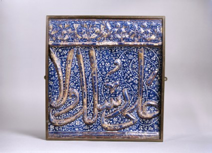 Calligraphic tile Iran, late 13th century - early 14th century
