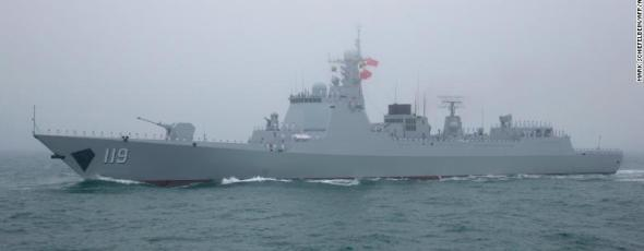 The Chinese Type 52D guided missile destroyer Guiyang CNN | James Alexander Michie