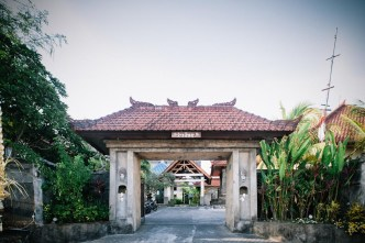 the gates to the Mamo Hotel