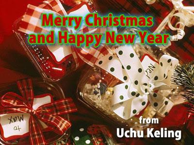 Merry Christmas from UchuKeling.com