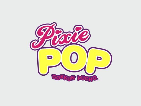 05_pixie-pop_3379105371_o