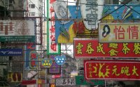 Kowloon Streetsigns
