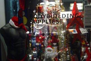 Bodybuilding Supplies Christmas Tree