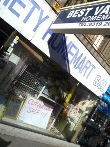 Crown Street Variety Store