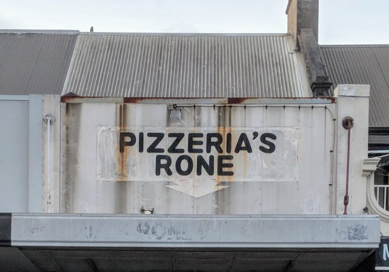 Though it's many years since it closed, the sign lives on, along with many fond memories of awesome pizzas and the lovely people