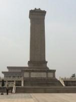 Students Monument - Tiananmen Square