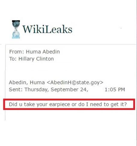 wiki-huma