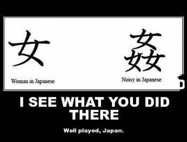 japan-meme