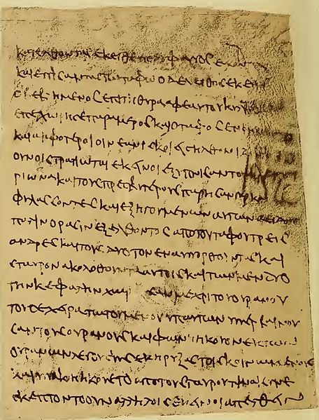 Gospel of Peter