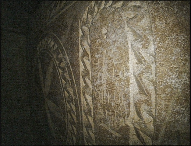 Greek Inscription #1