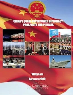 /home/admin/web/beta.codingheads.com/public_html/jamestown/wp-content/uploads/2009/09/China_Quasi_Superpower_Report_cover