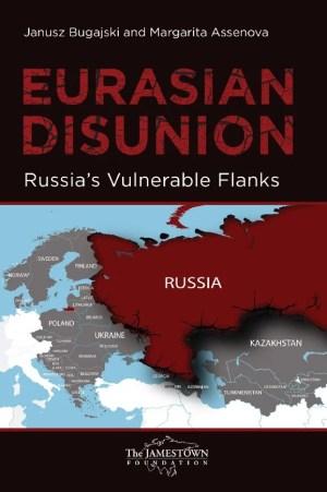 eurasian-disunion-cover