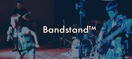 bandstandfadeheader
