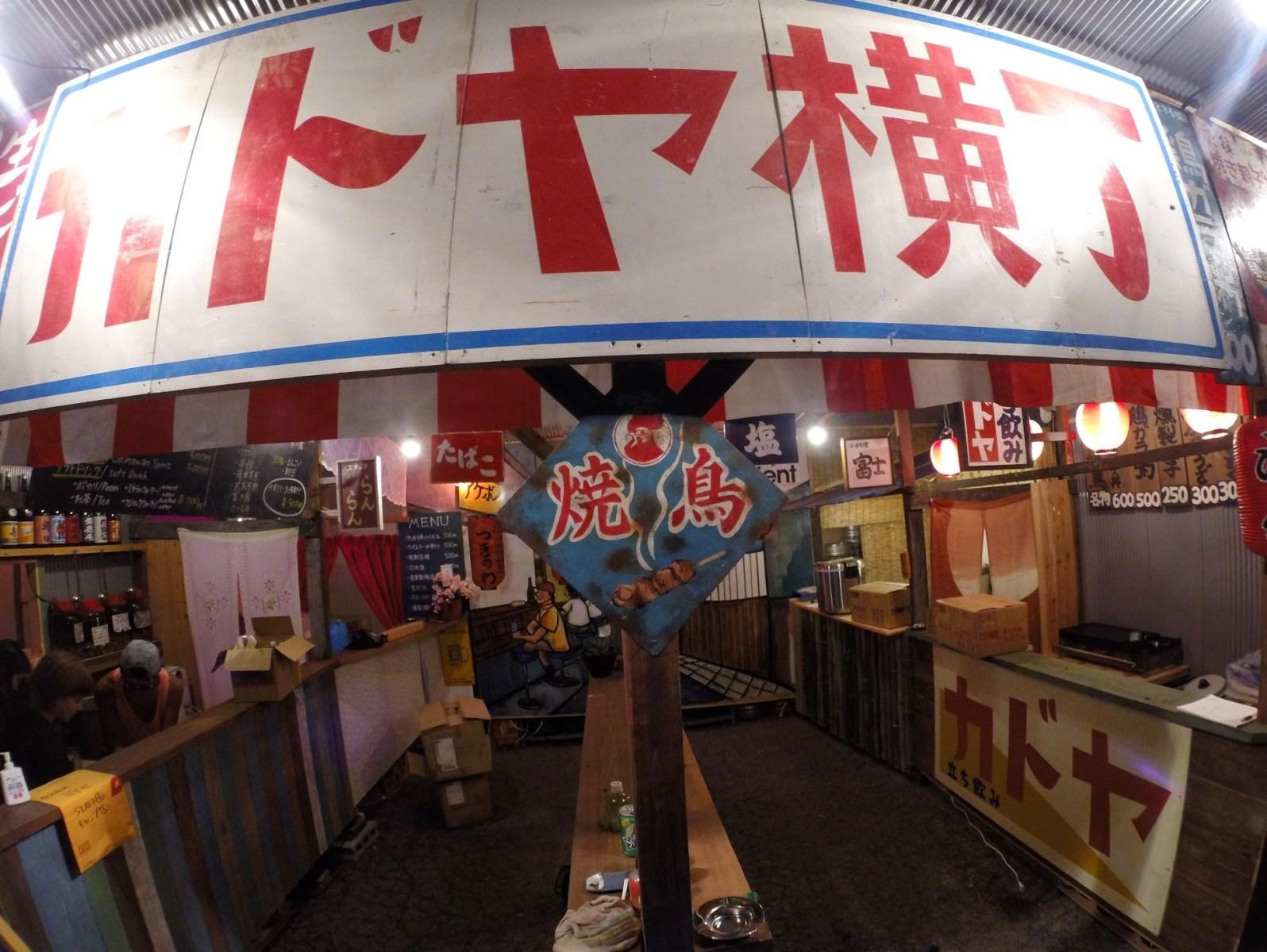 カドの市inチャランケ東京 2/8 SUN