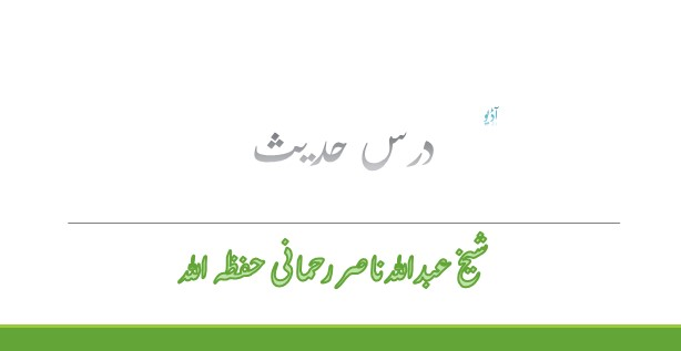 <!--:ur-->اللہ تعالیٰ کی عظمت کی پہچان<!--:--><!--:en-->Allah Ki Azmat Ki Pehchan<!--:-->