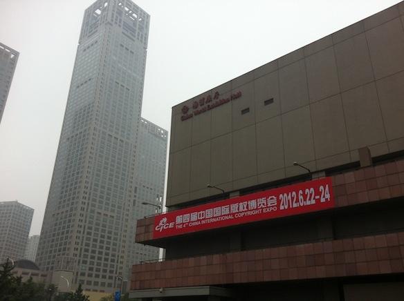 Beijing_5