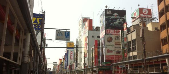 Osaka Nipponbashi