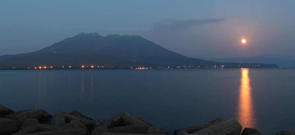 Full Moon over Sakurajima