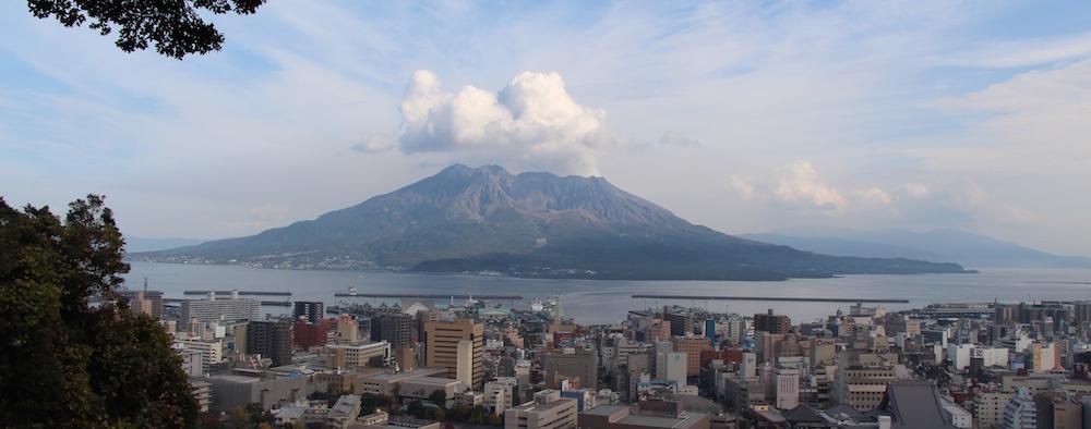 Sakurajima Shiroyama
