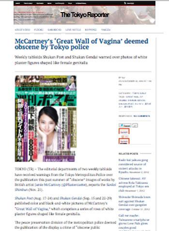 Tokyo Reporter Jamie McCartney