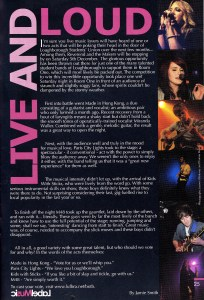 An article written to advertise Live and Loud