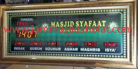 jual jam jadwal sholat digital masjid murah di depok selatan