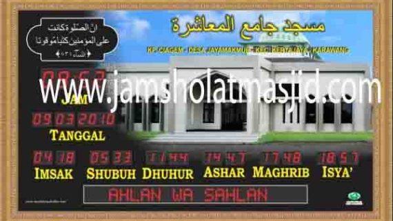 jual jam jadwal sholat digital masjid murah di tangerang pusat