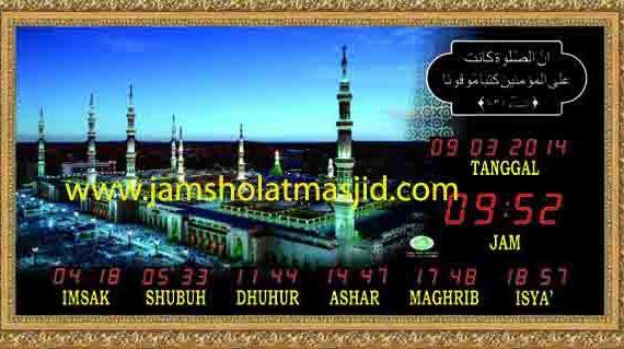 jual jam jadwal sholat digital masjid running text di gandaria Jakarta