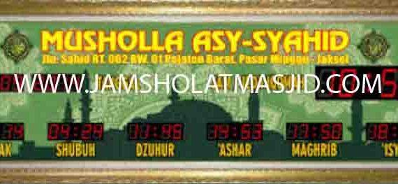 harga jam digital masjid di tangerang timur