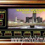 penjual jam jadwal sholat digital masjid running text di Bekasi Jaya bekasi
