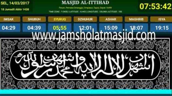 jual jam dinding digital untuk masjid di depok timur