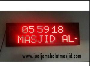 menjual jam jadwal sholat digital masjid running text di bandung barat
