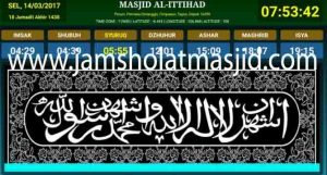 jual jam digital untuk masjid di bekasi timur