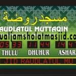 jam digital sholat masjid di karawang