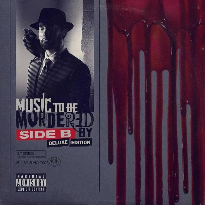 Eminem Music To Be Murdered By Side B (Deluxe Edition) ZIP DOWNLOAD