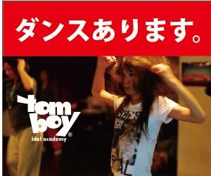 新横浜ダンススクール