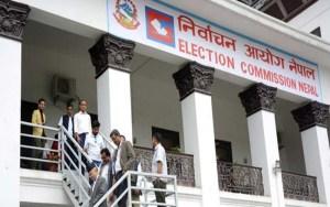 निर्वाचन तयारीमा मतदानस्थल र मतदान केन्द्र पुनरावलोकन शुरू