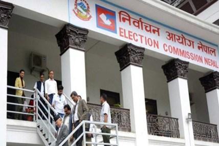 प्रचण्ड-माधव समूहलाई नेकपाको आधिकारिकता दिने निर्वाचन आयोगको आन्तरिक निर्णय