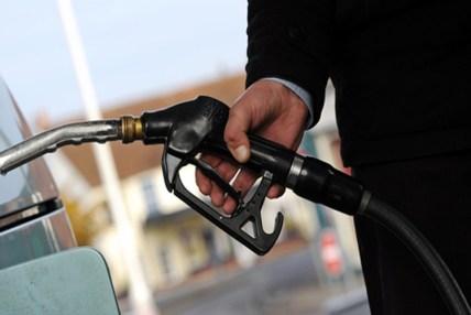 पेट्रोलियम पदार्थको भाउ पुनः बढ्याे