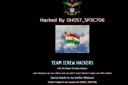 भारतीय ह्याकरद्वारा नागरिक उड्डयन प्राधिकरणको वेबसाइट ह्याक, राखे भारतको झण्डा