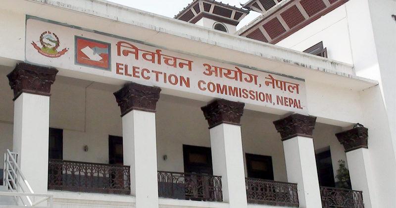 मतदाता नामावली अद्यावधिक अवसरको सदुुपयोग गर्नुुस् : निर्वाचन आयोग