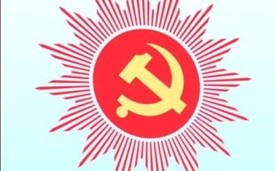 नेकपा एमाले प्रथम विधान महाधिवेशन बाट पारित प्रस्तावहरु
