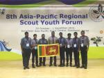 APR Youth Forum