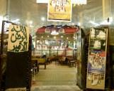 UH.Kuwait City 22