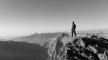 Oman-Jabel-Shams-the-generalist-14